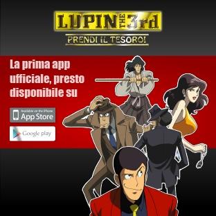 lupin-3-game-patrignani-promozioni